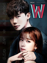 W - 兩個世界
