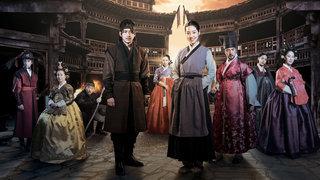 古裝愛情韓劇台
